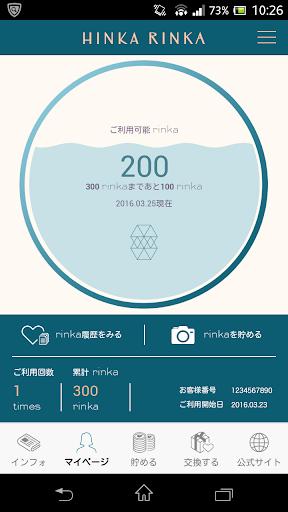 HINKA RINKA App 1.0.4 Windows u7528 2