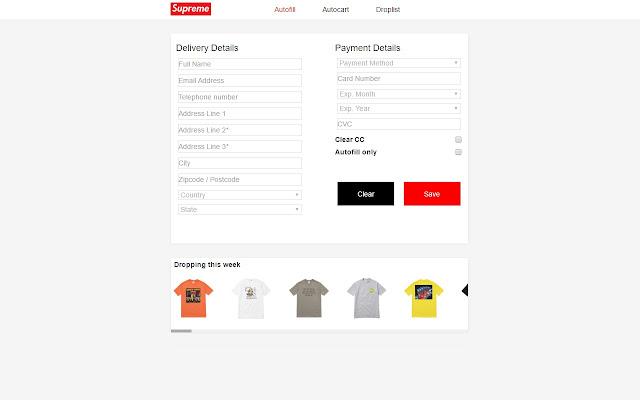 Supreme Autofill Chrome Web Store - Templates invoices free excel supreme online store