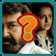 Guess the Malayalam movies