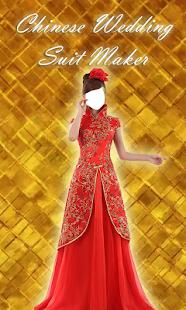 Chinese Wedding Suit Maker - náhled