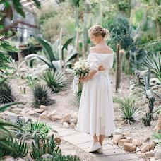 Wedding photographer Aleksandra Sashina (Alsefoto). Photo of 15.10.2018
