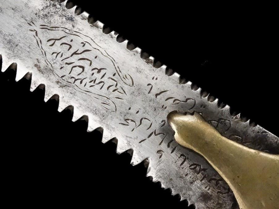 Перед вами славный Индийский короткий меч 19 века.