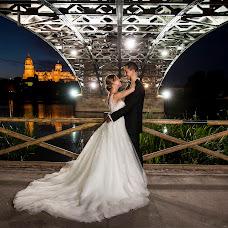 Wedding photographer Deme Gómez (fotografiawinz). Photo of 01.09.2017