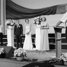 Wedding photographer Olga Markarova (id41468862). Photo of 20.12.2017