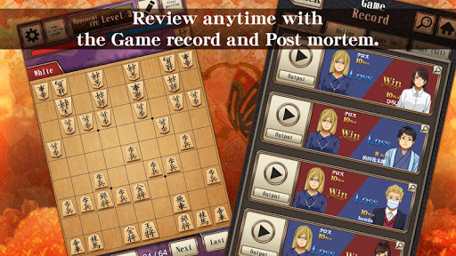 Shogi Free - Japanese Chess apkpoly screenshots 5
