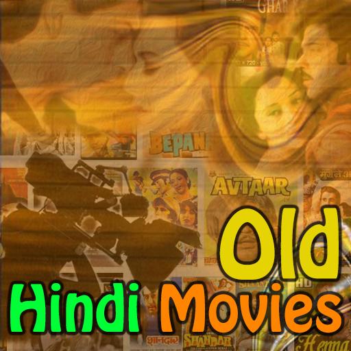 Old Hindi Movie