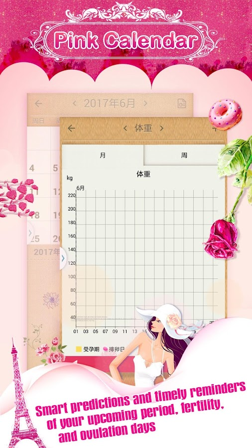 Rosa Kalender: Period Tracker android apps download