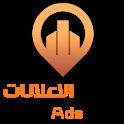 sooqads.com - سوق الاعلانات icon