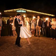 Wedding photographer Natalya Rodionova (wedsmile). Photo of 31.01.2018
