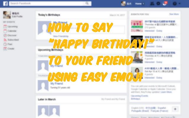 Easy Emoji
