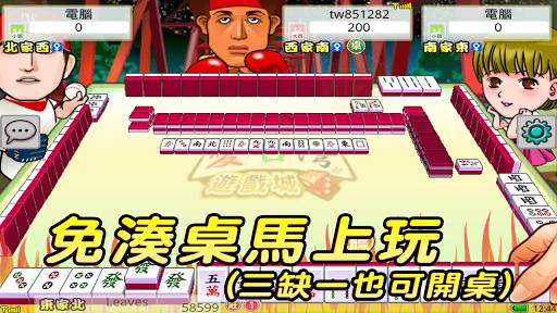 Taiwan Mahjong Online painmod.com screenshots 20