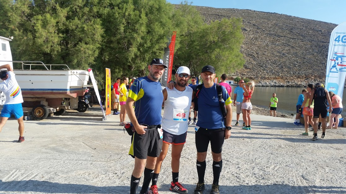 Tinos Challenge 2016