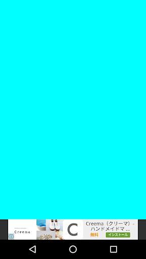 玩免費運動APP 下載【無料版】ランニングライト app不用錢 硬是要APP