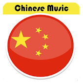 Chinese Music & Song