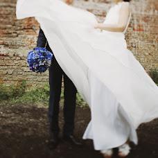 Wedding photographer Olga Kriger (OlPi). Photo of 02.08.2013