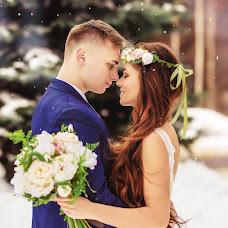 Wedding photographer Irina Yurlova (kelli). Photo of 17.04.2018