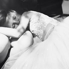Wedding photographer Anna Onischuk (Skysay). Photo of 15.11.2015
