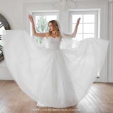 Esküvői fotós Anna Dobrovolskaya (LightAndAir). Készítés ideje: 22.11.2018
