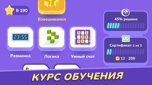 LogicLike: Задачи на логику, интеллектуальная игра  screenshots 2