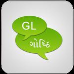 GL Goshthi Icon