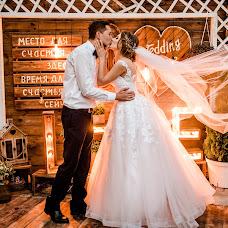 Wedding photographer Elizaveta Samsonnikova (samsonnikova). Photo of 14.08.2018