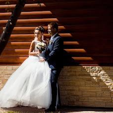 Wedding photographer Anna Kolmakova (anutakolmakova). Photo of 21.08.2018