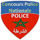 Qcm Police Nationale