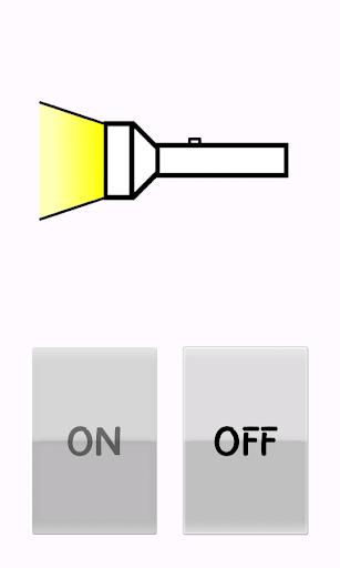 ライト - Light