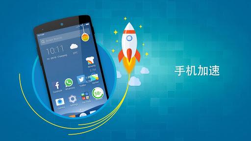daemon tools 繁體中文版最新版虛擬光碟程式下載- 月光下的嘆息!
