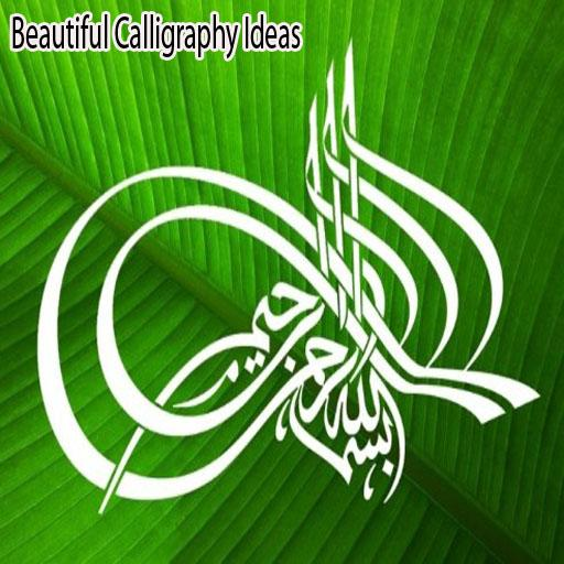 Beautiful Calligraphy Ideas 3.0 screenshots 1