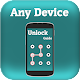Unlock any Device Techniques 2020 APK