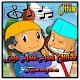 Lagu Anak-Anak Offline Download on Windows