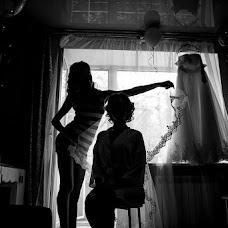 Wedding photographer Aleksandr Vakulik (alexvakulik). Photo of 03.07.2018