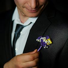 Wedding photographer Lidiya Zueva (Avire). Photo of 24.03.2016