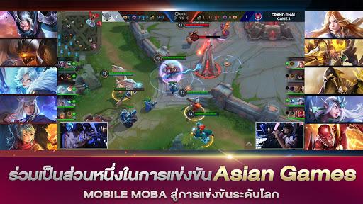 Garena RoV: Mobile MOBA 1.25.1.2 DreamHackers 5