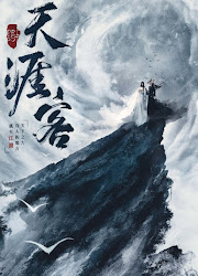 Word of Honor / A Tale of the Wanderers / Faraway Wanderers China Web Drama