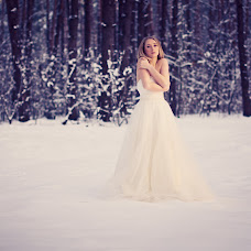 Wedding photographer Dmitriy Bilyk (Bilyk-studio). Photo of 27.01.2016
