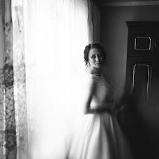 Wedding photographer Taras Noga (Taraskin777). Photo of 04.11.2018