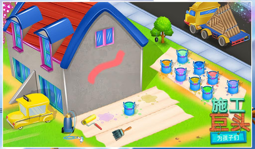 玩免費休閒APP|下載建筑业大亨为孩子 app不用錢|硬是要APP