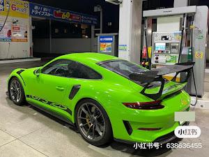 911 GT3のカスタム事例画像 5000さんの2021年03月23日15:17の投稿