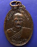 2.เหรียญหลวงพ่อปาน วัดบางนมโค สร้างวัดเขาสพานนาค หลังพระพุทธขี่ไก่ พ.ศ. 2502