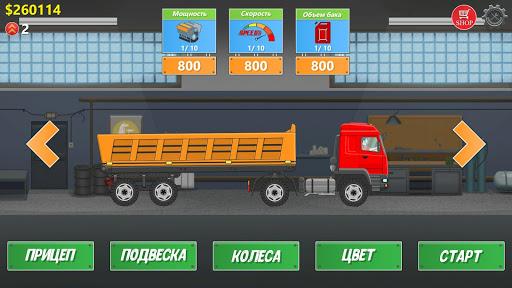 Trucker Real Wheels - Simulator 1.7.1 screenshots 3