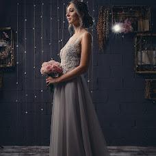 Wedding photographer Aleksey Zima (ZimAl). Photo of 14.09.2018