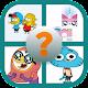 Çizgi Filmi Tahmin Et Oyunu Android apk
