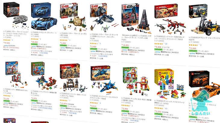 【終了】Amazonのレゴ大量クーポン祭り第2ラウンド開始!対象商品が一部入れ替わって最大20%OFFクーポン再配布中:スター・ウォーズ、マインクラフト、アーキテクチャー、マーベルなど:期間不明なので急げ!
