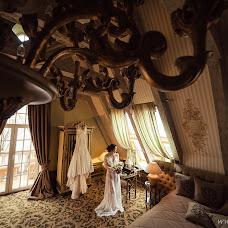 Wedding photographer Anastasiya Steshova (anastasiyaalexey). Photo of 30.05.2017