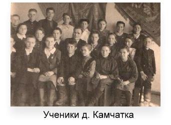 C:\Users\User\Pictures\деревня Камчатка\8.jpg