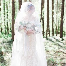 Wedding photographer Maksim Gorbunov (GorbunovMS). Photo of 06.05.2018