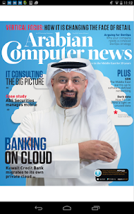 Arabian Computer News- screenshot thumbnail