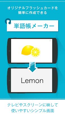 「ランブルキャッツ」 - iPhoneアプリ | APPLION